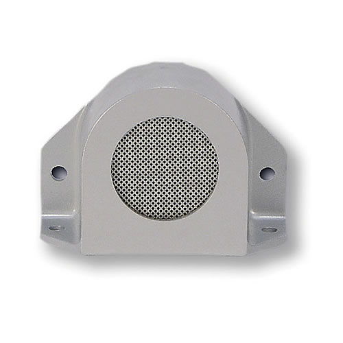 Signal Vehicle Products Back Up Alarms